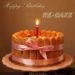 Torta Tiramisù per il mio primo Re-Cake